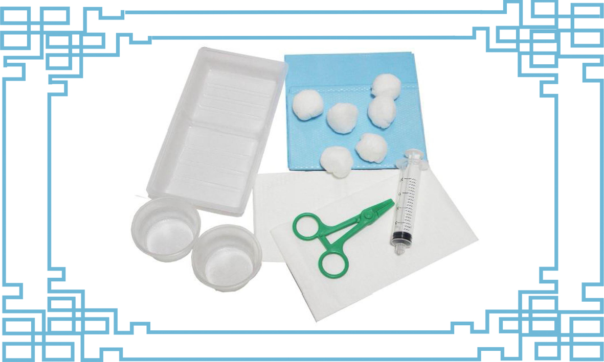 Disposable Procedure Pack--S600020