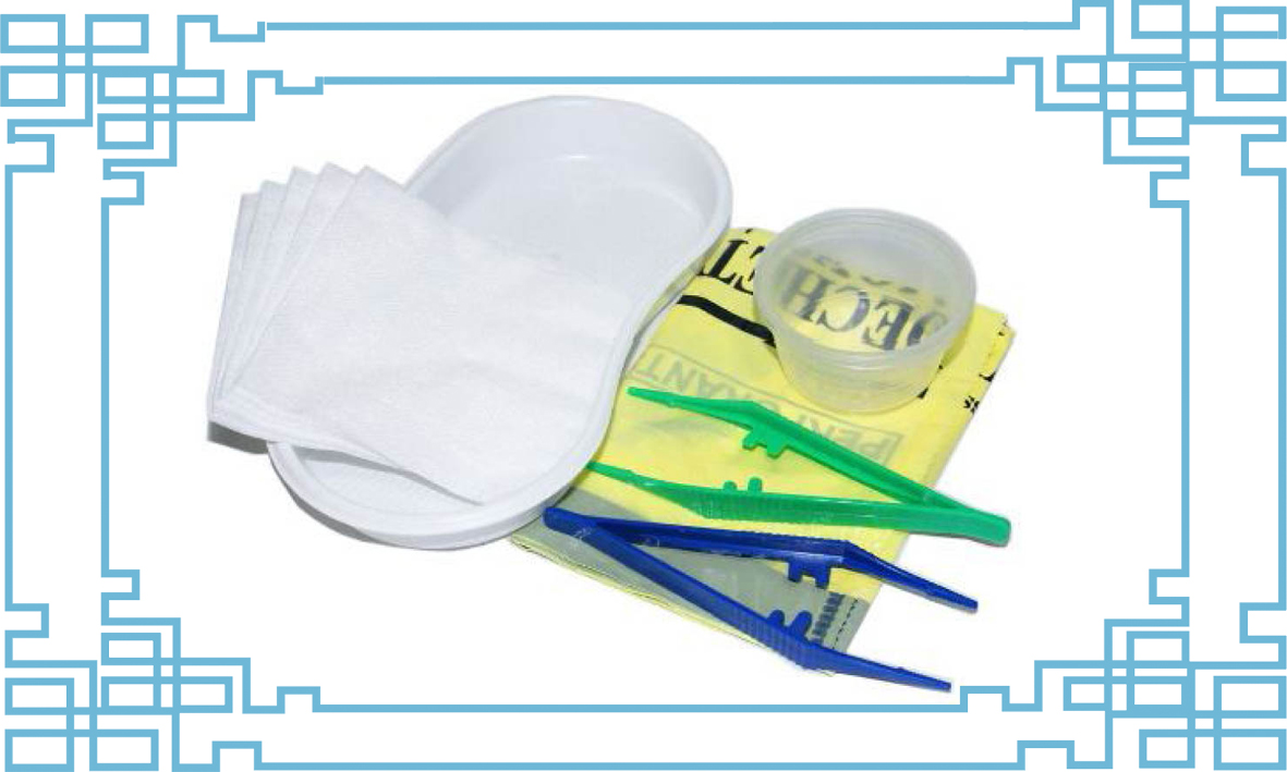 Disposable Procedure Pack--S600010
